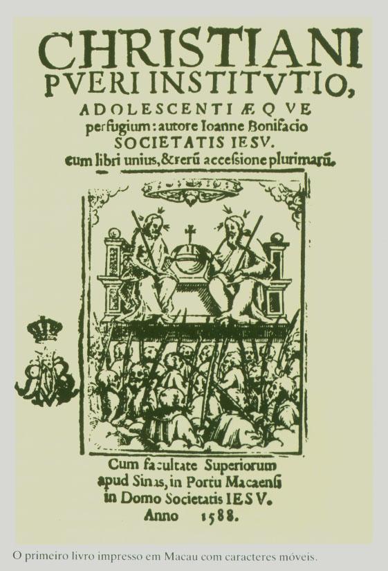 macau-primeiro-livro-impresso-em-macau.j