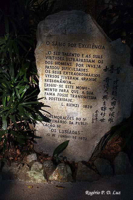 Gruta de Cmões - Macau 2007