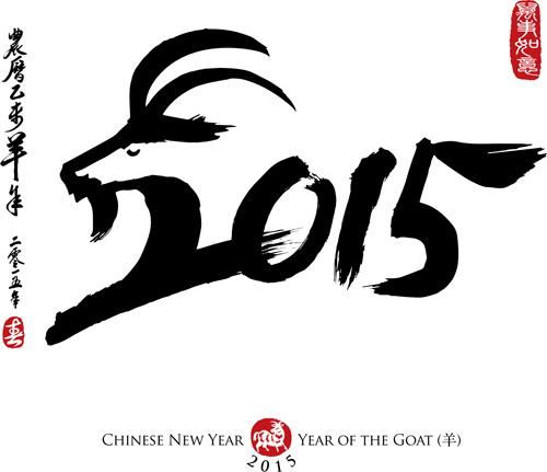 Ano Novo chines 2015 ano da cabra (02)