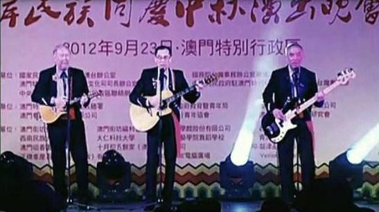 Macau Velhos amigos (01)