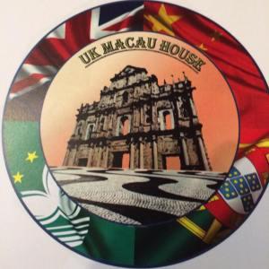 UK House (03)
