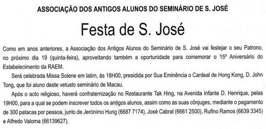 Convite Encontro 2015 antgs alunos Seminário S.José