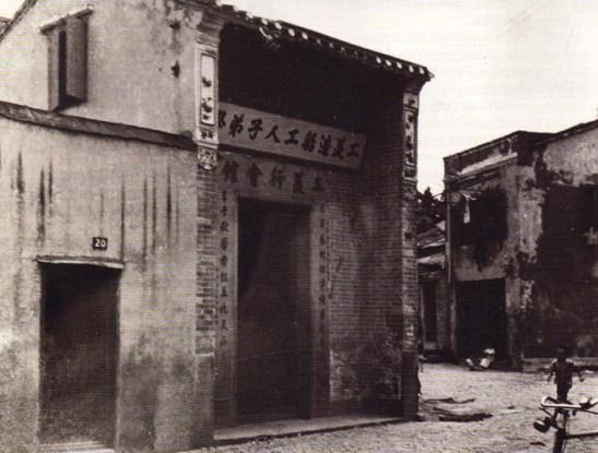 Foto do Arquivo Histórico de Macau