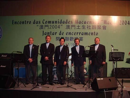 Alou Alex Airosa Macau Encontro 2004 2