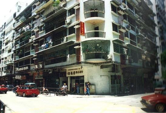 O local em 1995