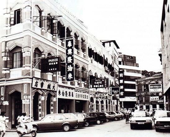 Macau na década de 70