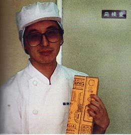 Japão legado português 08