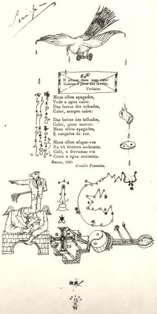 Macau poema de Camillo Pessanha desenho Carlos Marreiros