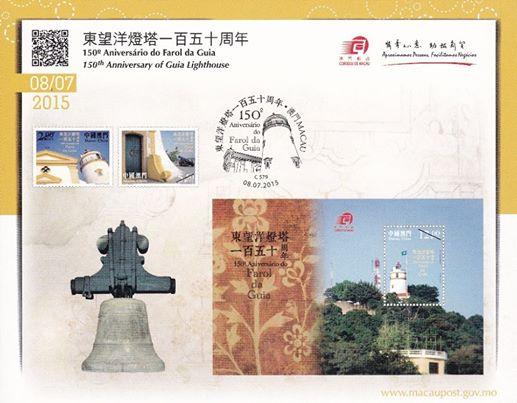 Selos comemorativos dos 150 anos do Farol da Guia