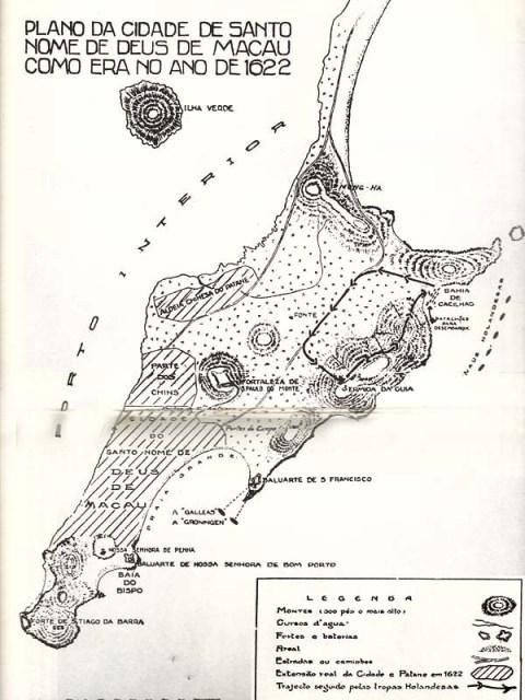 Plano da Cidade de Nome de Deus de Macau como era no ano de 1622, extraído Boletim de Agência Geral das Colónias, Ano II, nº 16, de Outubrode 1926. (do livro Macau Histórico)