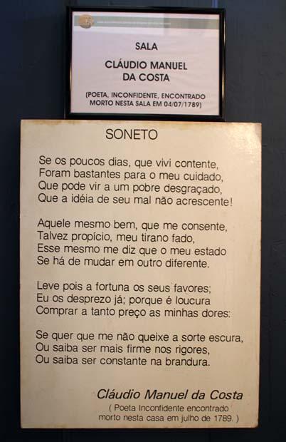 Ouro Preto Casa dos Contos 03