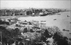 China Xangai 1912.1949 05