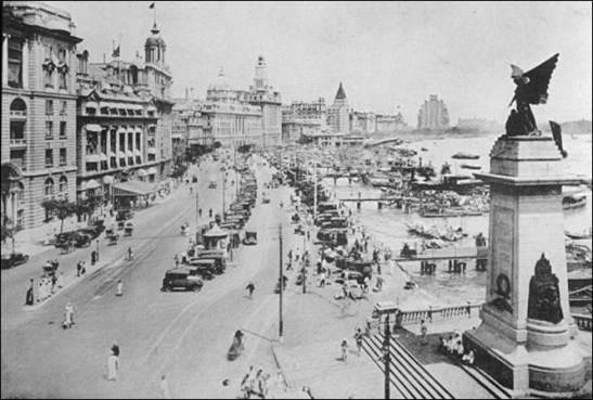 China Xangai 1912.1949 09