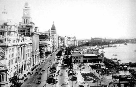 China Xangai 1912.1949 10