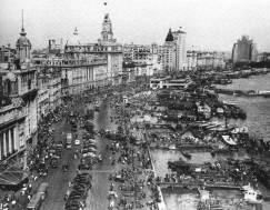 China Xangai 1912.1949 11