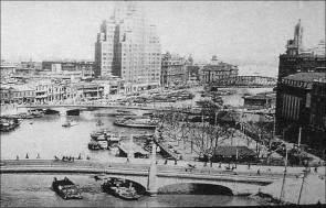 China Xangai 1912.1949 12
