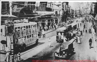 China Xangai 1912.1949 13