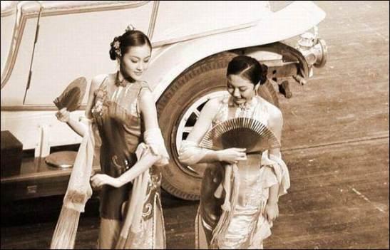 China Xangai 1912.1949 17