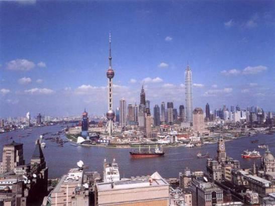 China Xangai 1912.1949 35