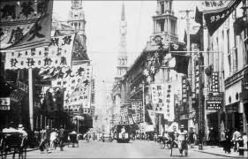 China Xangai 1912.1949 38