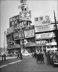 China Xangai 1912.1949 39