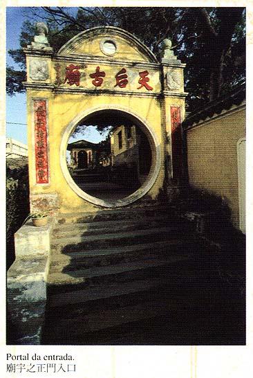 Macau templo chines Tin Hau 01