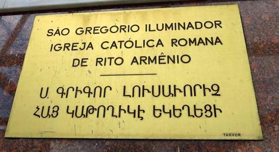 Igreja Sao Gregorio Iluminador.Igreja Catolica Armenia (11)
