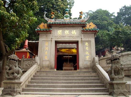 Templo da Barra, ou Templo Amá nome abreviado de Neang-Má, que se atribui a origem do nome de Macau
