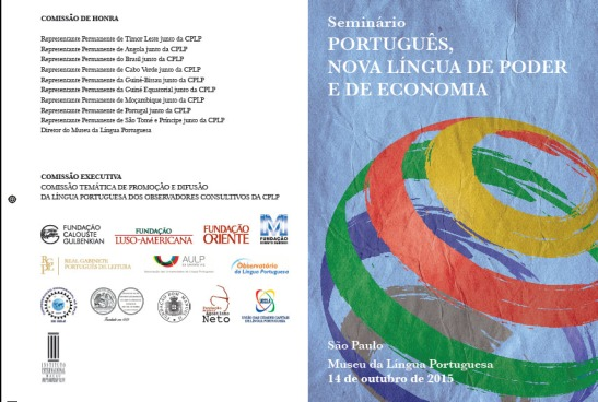 IIM Seminário Lingua Portuguesa 1