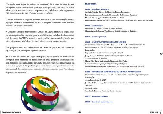 IIM Seminário Lingua Portuguesa 2