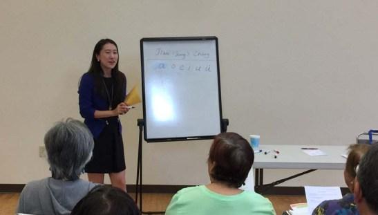 Casa de Macau USA aulas de mandarim 02