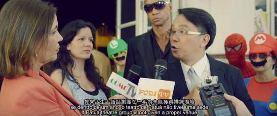 Imagem capturada do vídeo Em Busca de um Prémio
