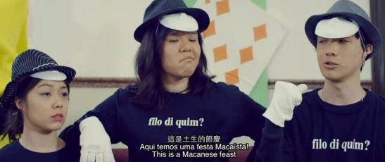 Macau video em patua - Em Busca de um Premio 03