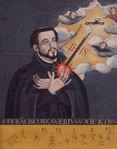 Sao Francisco Xavier 02