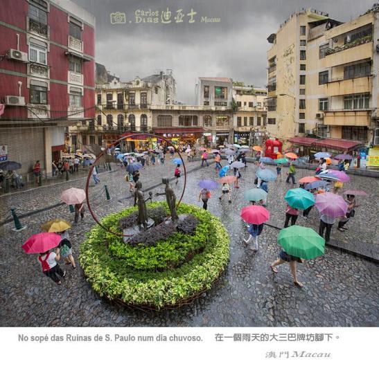 Carlos Dias fotografia de Macau 09