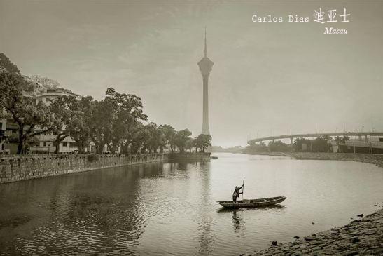 Carlos Dias fotografia de Macau 20