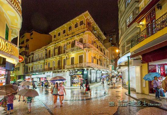 Macau; Rua São Domingos