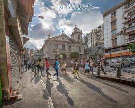 Macau: região da Igreja Santo António