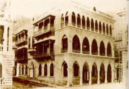 1885年位於皇後大道中及都爹利街街角間的渣打銀行Standard Chartered Bank,corner Duddell Street & Queen's Road Central