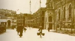1890年中環大會堂Central City Hall/Câmara Municipal