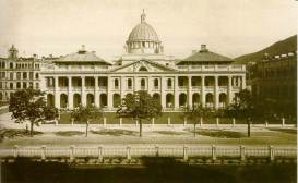 1915年高等法院Supreme Court/Suprema Corte
