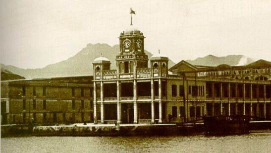 1927年黃埔貨運碼頭公司大樓 Hutchison Whampoa pier and office/docas e escritório