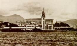 1933年天星碼頭鐵路車站及半島酒店Star Ferry, train station, Peninsula Hotel