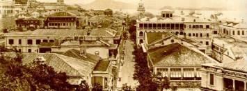 1942年皇後大道Queen's Road Central