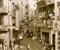 1962年街景Hollywood Road junction Queen's Road Central