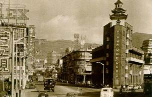 1963香港灣仔軒尼詩道Wanchai Hennessy Road