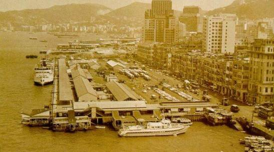 Hong Kong antigo 1966