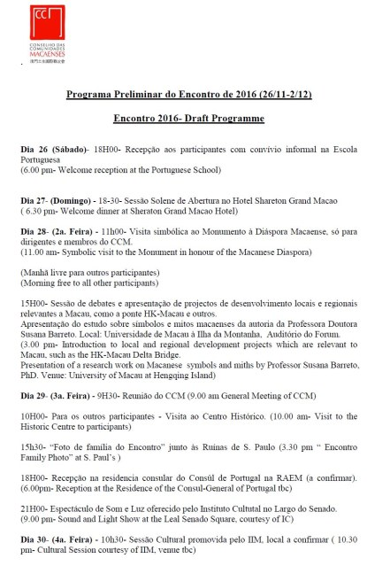 Programa Preliminar do Encontro Macau 2016 (01)