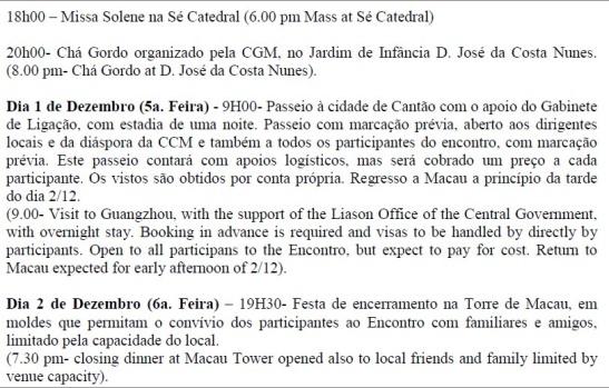 Programa Preliminar do Encontro Macau 2016 (02)