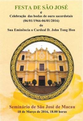 Associacao Antigos Alunos Seminario S.Jose .Macau.festa 2016 03